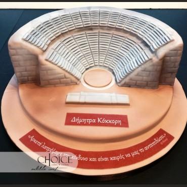 Τούρτα 3D Αρχαίο Ελληνικό Θέατρο