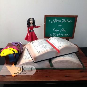 Τούρτα 3D Βιβλία & Καθηγήτρια